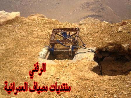 الإمام محمد بن إسماعيل عليه السلام Ooo_ou11