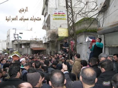 صور تشييع جثمان الحاج أبو عبو عليه رحمات الله Oousus12