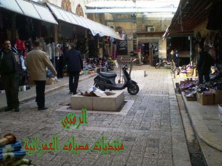 السوق الصغير في مصياف Ououu_13