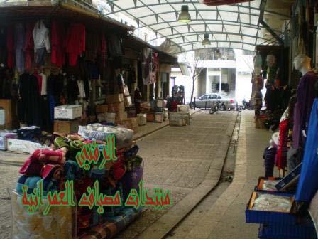 السوق الصغير في مصياف Ououu_14