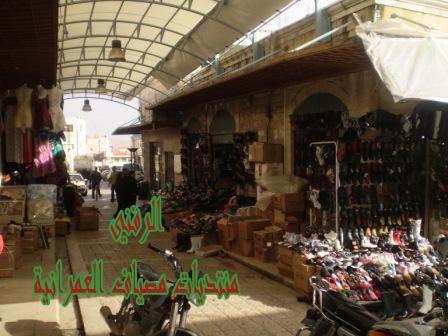 السوق الصغير في مصياف Ououu_15