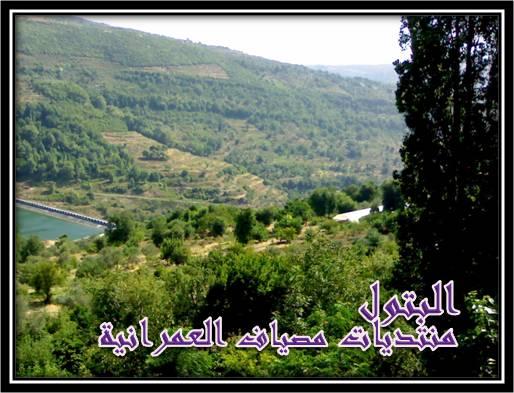 الصوراني Ouuoou14