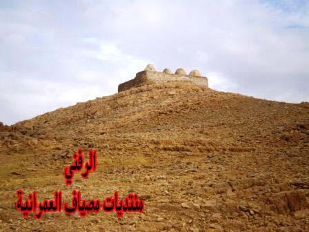 الإمام محمد بن إسماعيل عليه السلام Ouuuou10