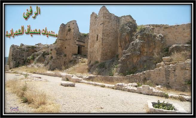 قصة حجر1..مقر إقامة الإمام عليه السلام Pictur11