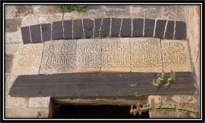 قصة حجر1..مقر إقامة الإمام عليه السلام Pictur13