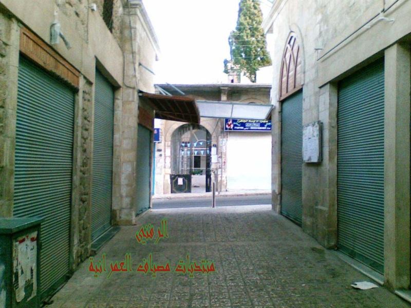 السوق الصغير في مصياف Ououu_12_800x600