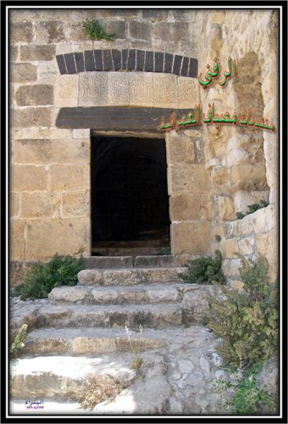 قصة حجر1..مقر إقامة الإمام عليه السلام Pictur12_800x600