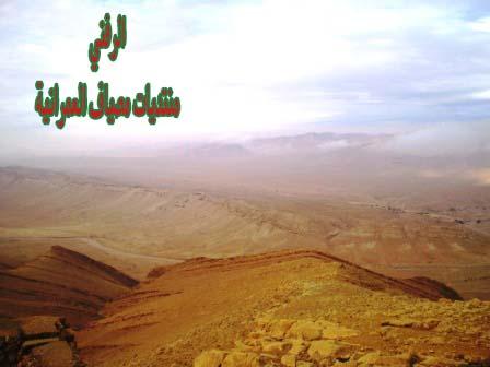 الإمام محمد بن إسماعيل عليه السلام Uouso_10