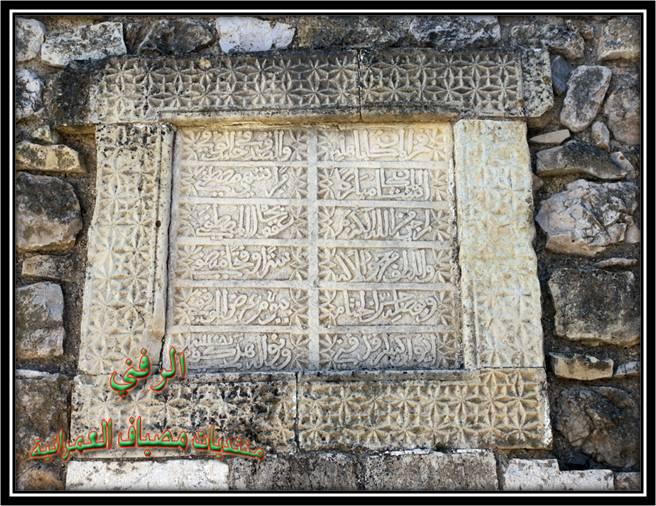 قصة حجر 2..مير القلعة Uuso_o11
